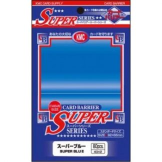 KMC Super Blue