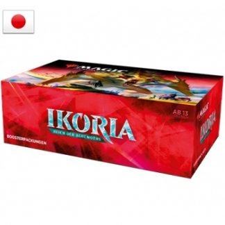 Ikoria Draft Boosterbox Japans